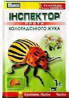Инспектор от колорадского жука 1г, оригинал