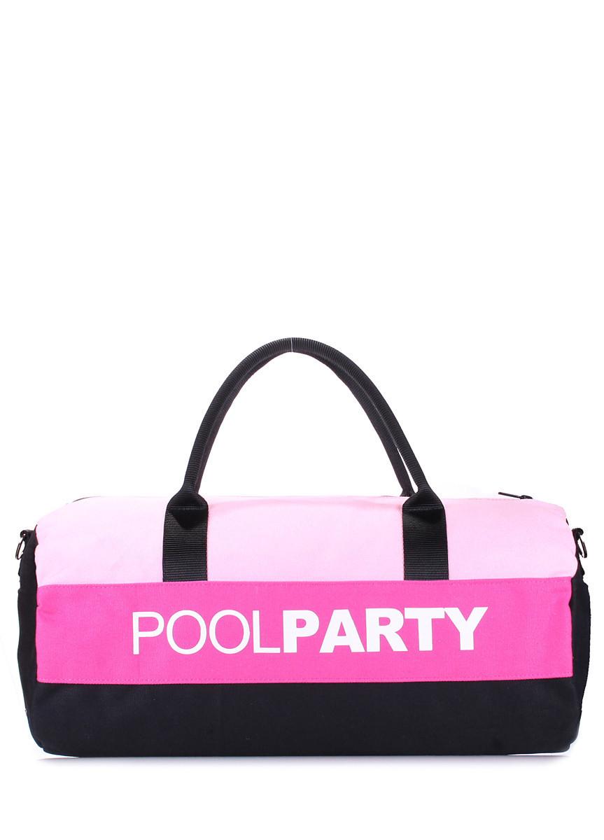 Спортивно-повседневная сумка POOLPARTY