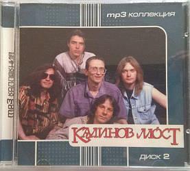 МР3 диск. Калинов Мост - mp3 колекція диск 2