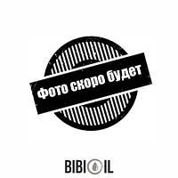 Индустриальное масло БТР И-40А 20л