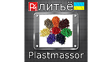 Настольный пресс для литья пластмасс, фото 3