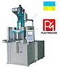 Оборудование для литья изделий из пластмасс