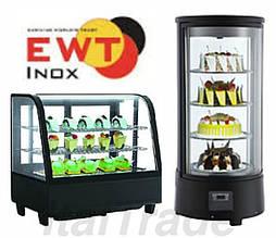 Витрины холодильные EWT Inox (Китай)