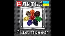 Настольный ручной пресс для литья пластмасс, фото 3