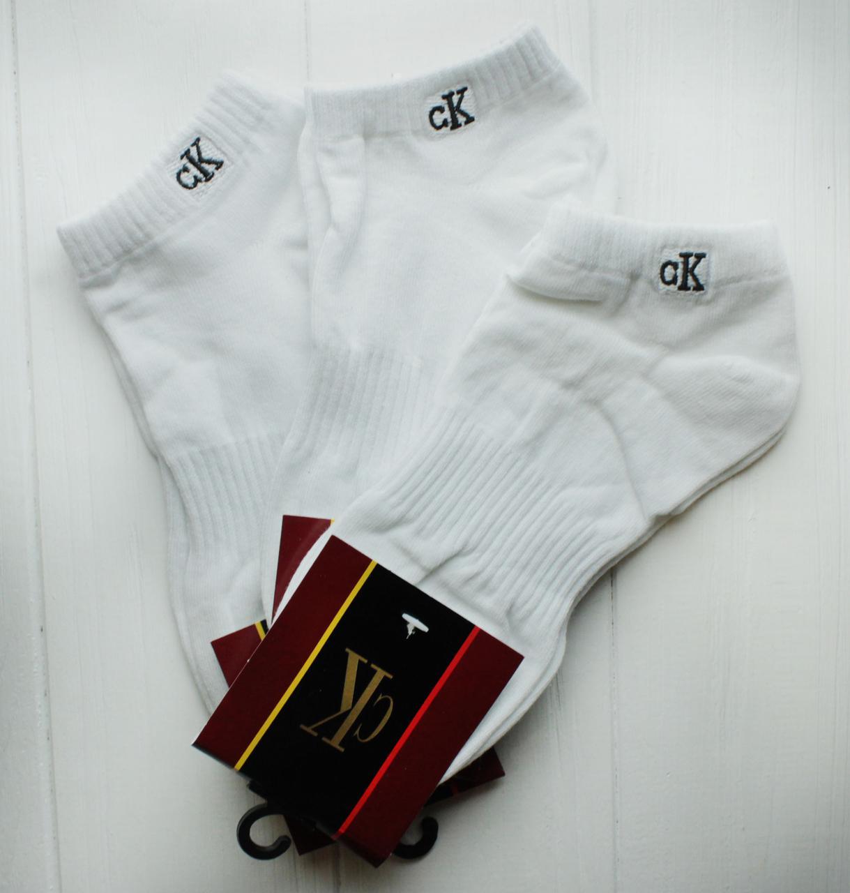 Носки спортивные Calvin Klein 2 цвета реплика