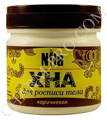Хна для біотату, коричнева, Nila 100 г