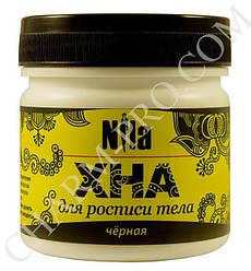 Хна для біотату, чорна, Nila 100 г