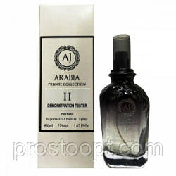 AJ ARABIA Private Collection II TESTER унисекс 50мл