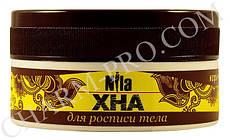 Хна для біотату, коричнева, Nila 20 г