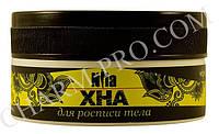 Хна для биотату, черная, Nila 20 г