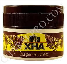 Хна для биотату, коричневая, Nila 10 г
