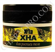 Хна для биотату, черная, Nila 10 г