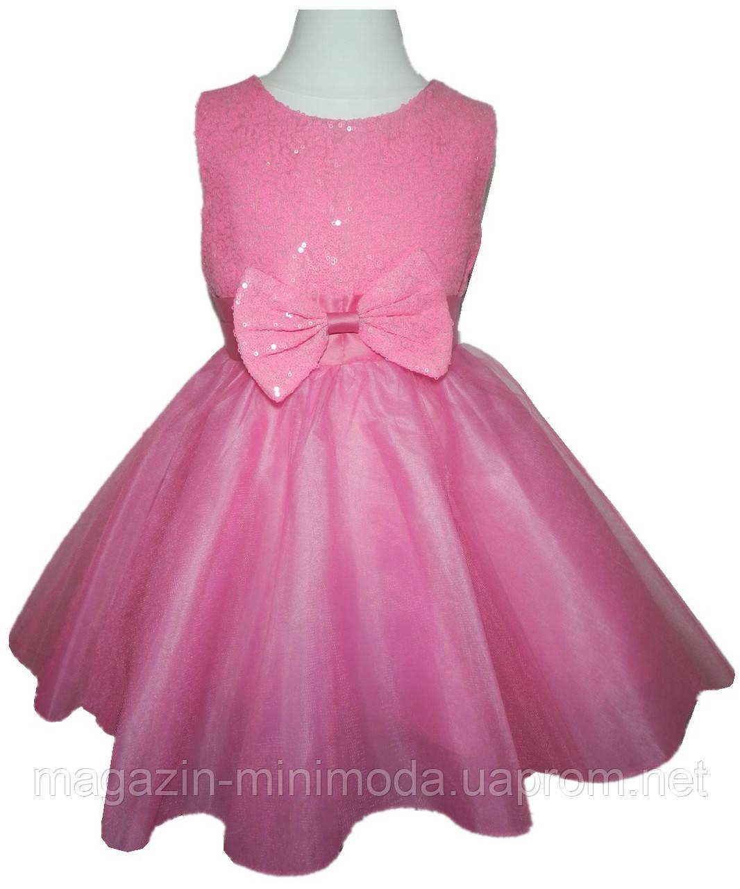057d2cfeb79f34f Розовое платье для девочки в пайетках