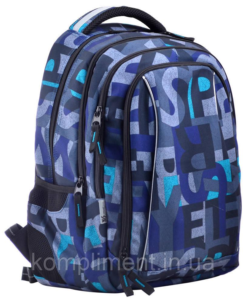 Рюкзак подростковый школьный  Т-51 Jumble, 41*31*15  , YES