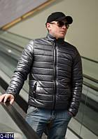 Куртка Q-4014