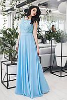 Платье вечернее Аделия голубое, фото 1
