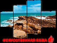 """Модульная картина на искусственной коже """"Тропический берег"""" 166*114см"""