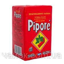 Чай Мате Pipore  Yerba Mate   250 гр