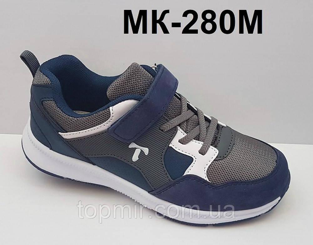 e10ecdcec Детские легкие кроссовки для мальчика, 34 р - Интернет- магазин обуви