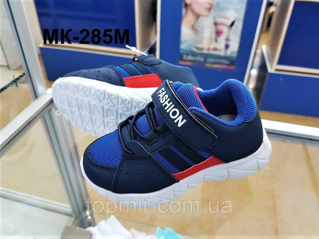 0b2089431 Легкие «дышащие» детские кроссовки с сеточкой : продажа, цена в ...