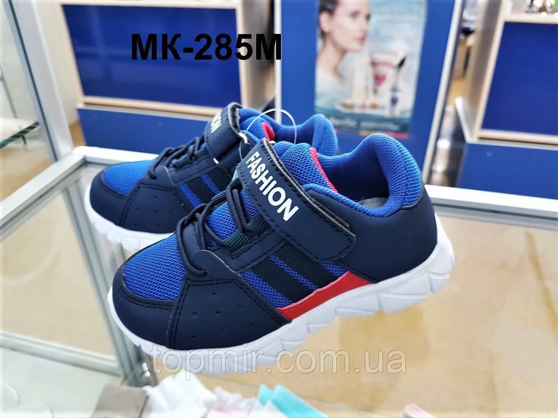 358347e5f Легкие «дышащие» детские кроссовки с сеточкой : продажа, цена в ...