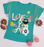 """Футболка """"Love"""" детская на девочку 1-4 года, бирюза"""