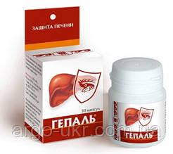 Гепаль Арго для відновлення, захисту, очищення печінки, холецистит, дискінезія, паразити, жовчогінний
