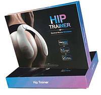 Hip Trainer (Хип Трейнер) - тренажер для ягодичных мышц