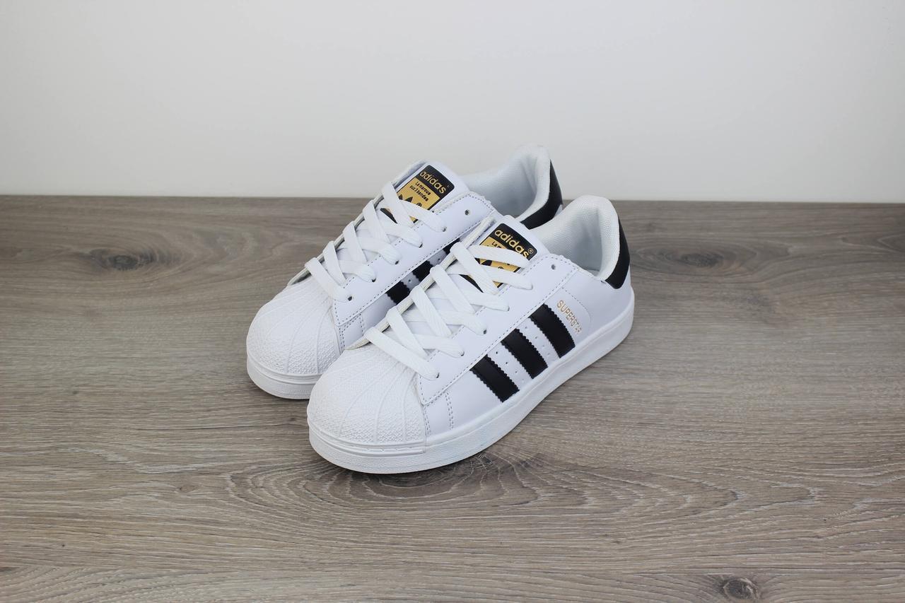 Женские кроссовки Adidas Superstar Core White