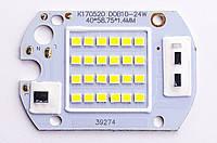 Светодиодная матрица для прожекторов + IC драйвер 220V  30W, 6000K (IC драйвер) 220V