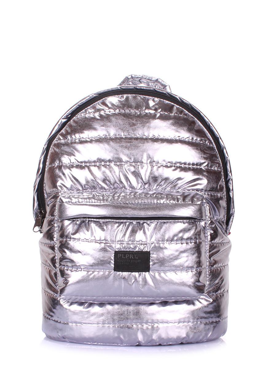 Рюкзак стеганый POOLPARTY серебряный