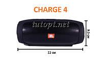 Портативная беспроводная колонка JBL Charge 4 USB, SD, FM, Bluetooth и 2-динамиками
