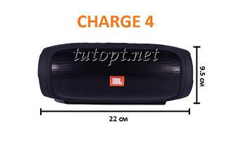 """Портативная беспроводная колонка JBL Charge 4 USB, SD, FM, Bluetooth (первый сорт) """"Реплика"""""""