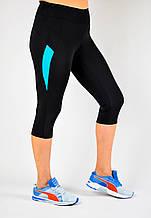 Жіночі спортивні бриджі великі розміри чорні з бірюзовими вставками