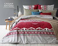 Полуторный комплект постельного белья ТМ Блакит (Белоруссия), Легенда