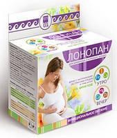 Лонопан Арго для беременных, кормящих женщин, комплекс витаминов, минералы, для развития ребенка