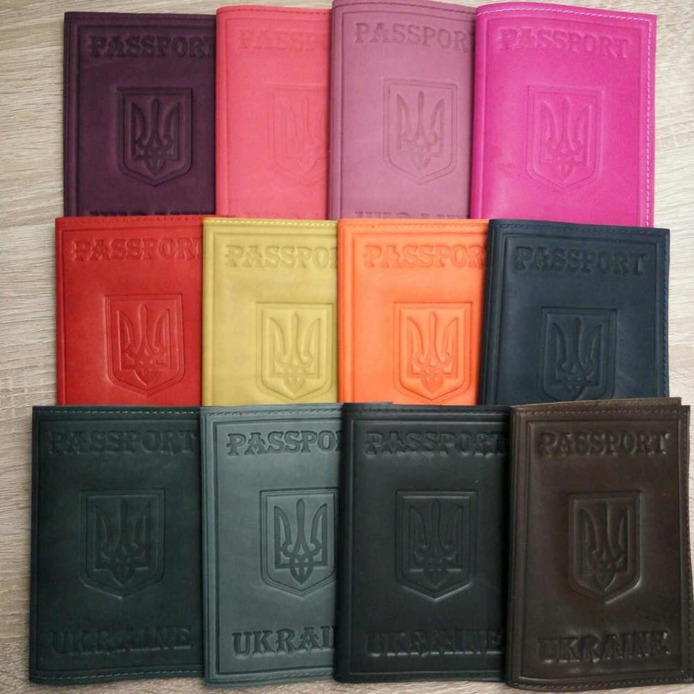 Обложка Паспорт Украины (кожа) с гербом только Красная!