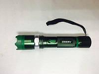 Электрошокер ZZ-T10 Police 20000KV ( фонарик шокер )