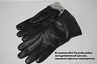 Перчатки кожаные женские оптом