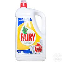 Fairy (Фейри) для мытья посуды, 5 л