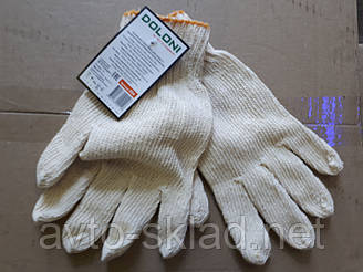 Перчатки рабочие (белые) Долоні ПВХ 7 класс