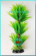 Растение Атман TR-100С, 35см
