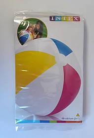 Надувной Мяч 61 см 59030 Intex Китай
