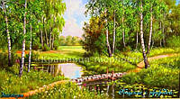 "Картина по номерам ""Лесной пейзаж"", VS038, 40х50см., фото 1"