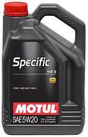 Масло моторное MOTUL SPECIFIC 948 B SAE 5W20 (5L) 106352 (100%синтетика) Ford, Jaguar, Land Rover, Chrysler