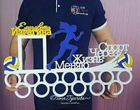 Медальница, вешалка для медалей, медальниця, вешалка для медалей меняю жизнь через спорт