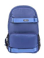 Рюкзак для ноутбука AquaWave Treble NAVY