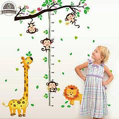 """Наклейки для детской комнаты Ростомер 1м50см*110см """"жираф, лев и обезьянки"""" (лист90*60см)"""