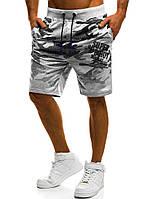 Мужские шорты 0183, фото 1