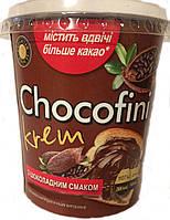 Шоколадная паста Chocofini 400гр